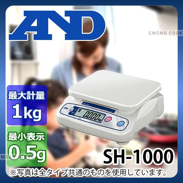A&D 上皿デジタルはかり SH-1000_エー・アンド・デイ エーアンドデイ A&D デジタル スケール