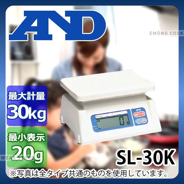 【送料無料】A&D 上皿デジタルはかりSL SL-30K_エー・アンド・デイ エーアンドデイ A&D デジタル スケール