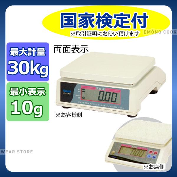 【送料無料】デジタル式 上皿自動はかり UDS-1VD-30_デジタル スケール デジタル式 上皿 はかり キッチンスケール 液晶