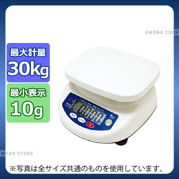 【送料無料】デジタル上皿はかり 70107 30kg_デジタル スケール デジタル式 上皿 はかり キッチンスケール 液晶 防塵 防水