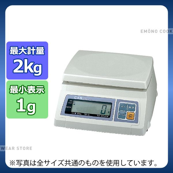 【送料無料】デジタルスケ-ル Tl-1 2000_デジタル スケール デジタル式 はかり キッチンスケール 液晶