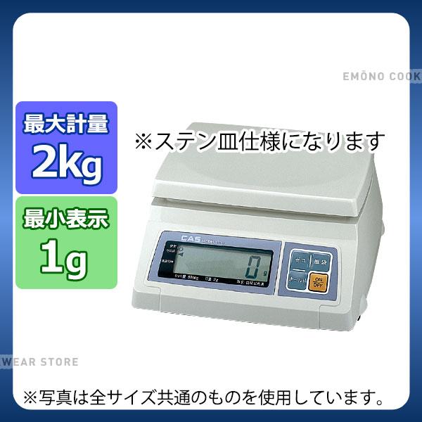 【送料無料】デジタルスケ-ル Tl-1 2000(ステン皿仕様)_デジタル スケール デジタル式 はかり キッチンスケール 液晶