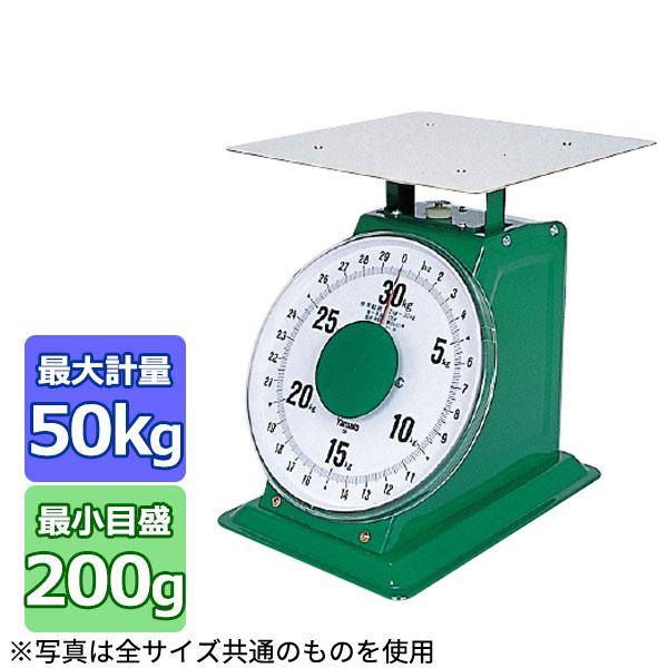 【送料無料】特大型 上皿はかり SD-50(50kg)_はかり 秤 上皿はかり 秤 収穫物の計量 農業資材 業務用 農機具 農業用品 計り 測り 量り