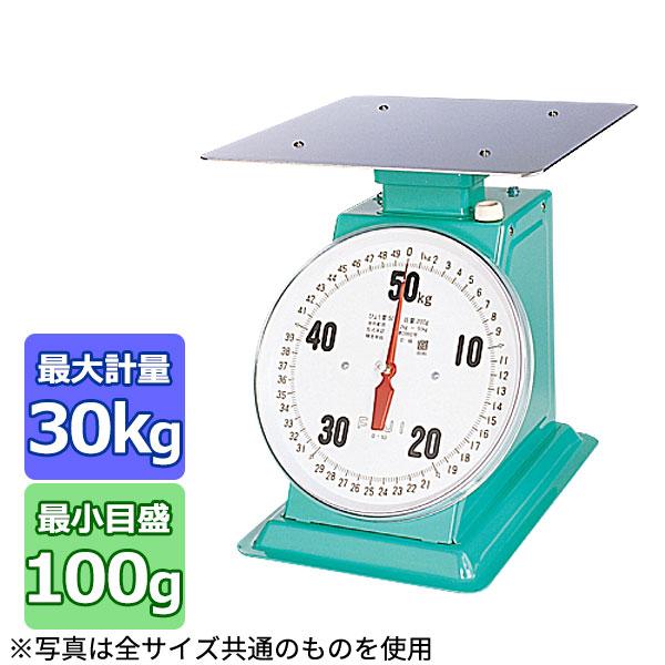 【計量器】 【測量器】 デカO型 (平皿付) フジ 上皿自動ハカリ 30kg 【業務用厨房機器厨房用品専門店】 【重量計】