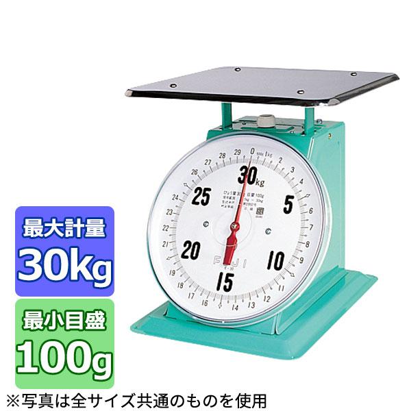 (平皿付) 上皿自動ハカリ 【業務用】 デカO型 【重量計】 【計量器】 【測量器】 フジ 30kg