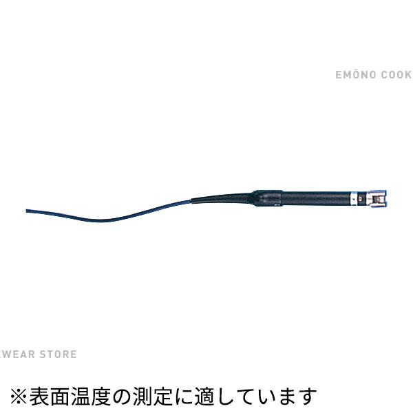 【送料無料】デジタル温度計 CT用センサー LK-500_本体別売 センサーのみ