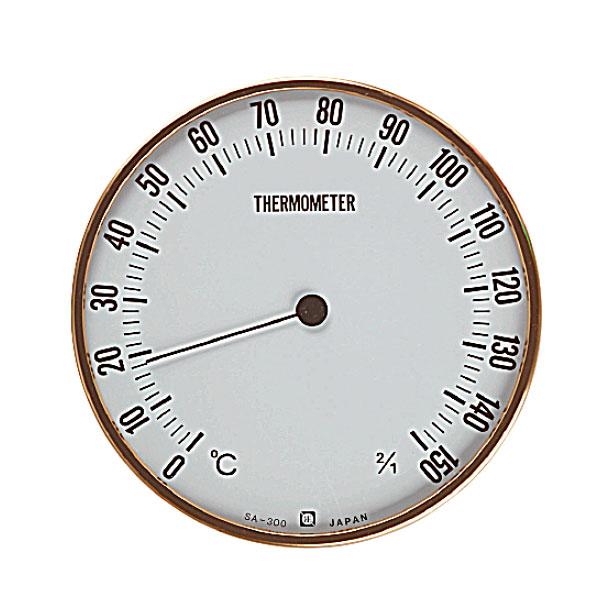 サウナ用 温度計 SA-300_アナログ 温度計