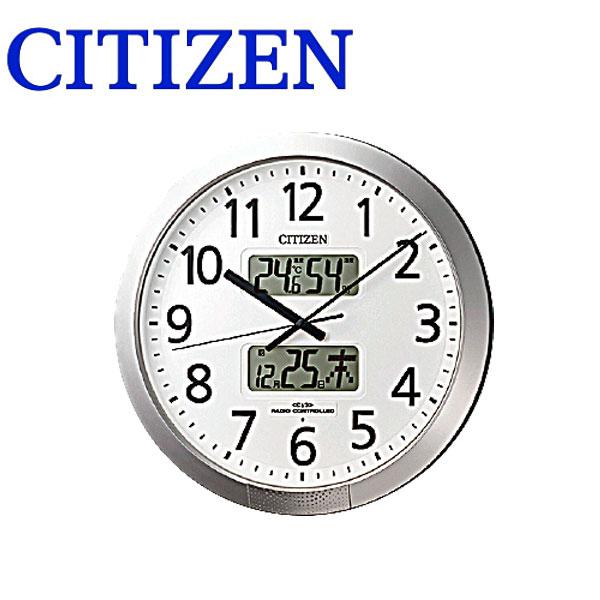 【送料無料】プログラムカレンダー404 4FN404SR-019_電波掛時計 掛時計 厨房用 食品工場用 給食施設用 キャッシュレス 還元 キャッシュレス5%還元