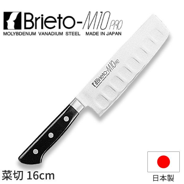 Brieto-M10 PROシリーズ 菜切庖丁_包丁 庖丁 ブライト M10 プロ 刃渡16cm モリブデン・バナジウム鋼 片岡製作所 M1016