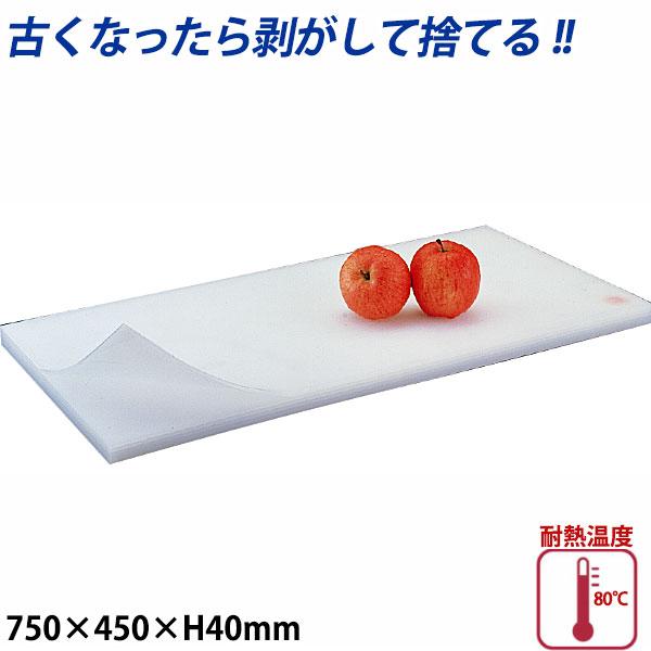 【送料無料】積層プラスチックまな板 4号C_750×450mm プラスチック 業務用 厚さ40mm まな板