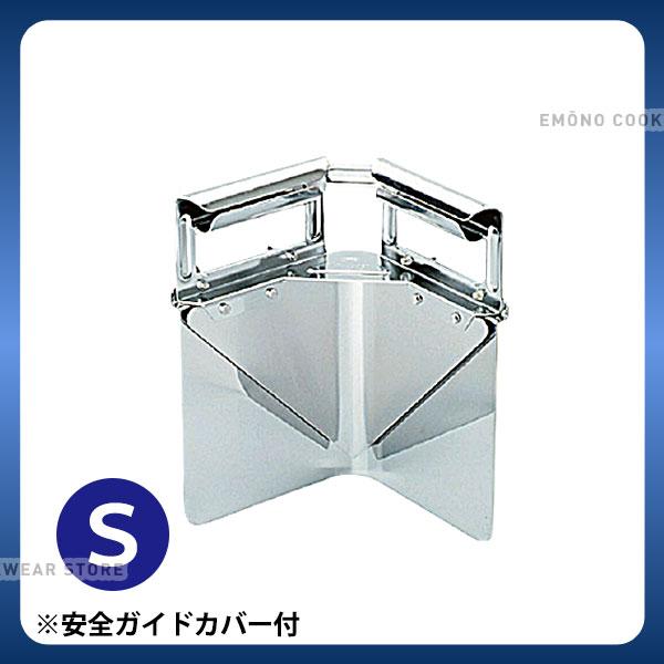 【送料無料】Vカッター オールステンレス S_缶切り オープナー 安全カバー付 角缶用