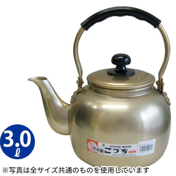 昔ながらのレトロなやかん 麦茶の煮出しなどに アルマイト 湯沸し 福徳瓶 3L_やかん ケトル ヤカン ※アウトレット品 _AC1038 レトロ 出色 アルミ 湯沸かし