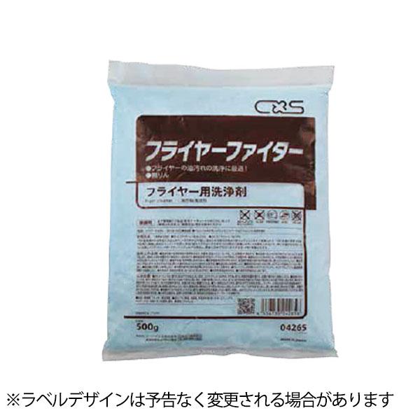 【送料無料】フライヤーファイター(20袋入)_フライヤー専用洗剤 業務用洗剤
