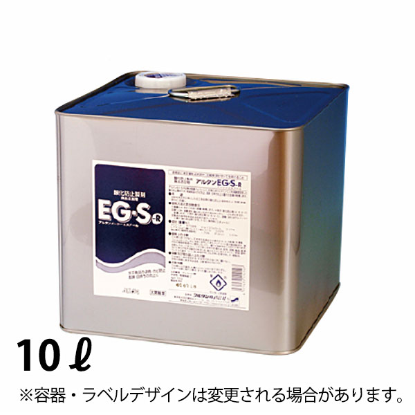 【送料無料】酸化防止製剤 EG-S 10L_業務用