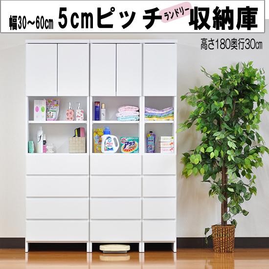真白 ランドリーチェスト サニタリー 幅45cm すきま家具(レノア)at201-45 日本製 [tw]