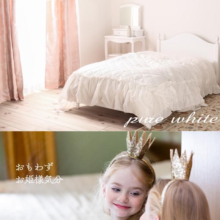 ベッド 真っ白い姫系 すのこベッド(セミダブルbcb30)ck190-2f 送料無料[代引不可][fv]