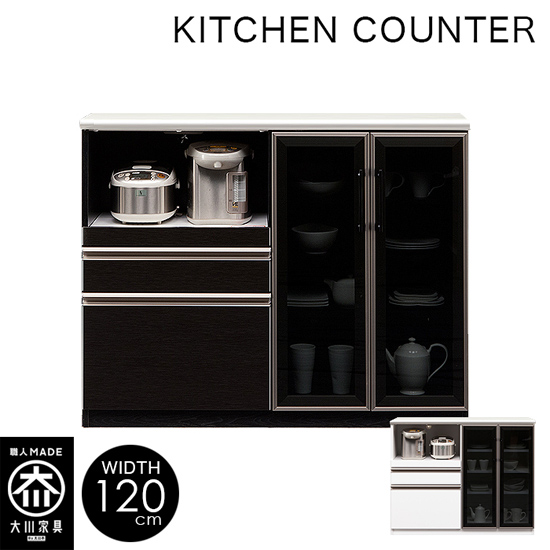 キッチンカウンター 丈夫なメラミン天板 スライドカウンター 幅120cm (ココ120)fr057-3[開梱設置付(一部地域除く)][tw]