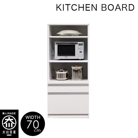 レンジボード キッチンカウンター スライドカウンター 幅70cm (ビシェ70RB)fr058-1[開梱設置付(一部地域除く)][tw]