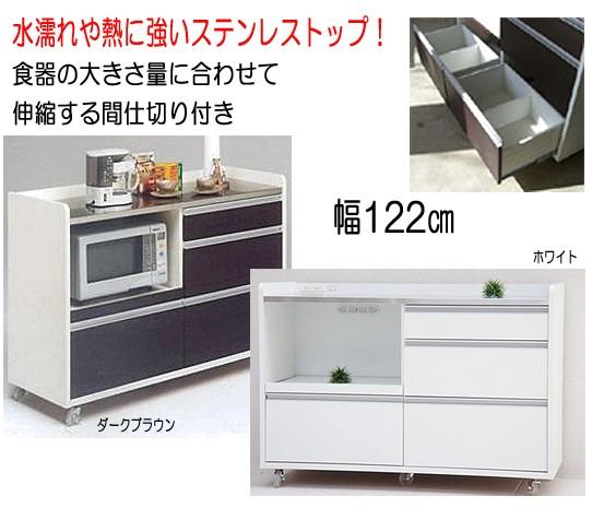 キッチンカウンター 幅122cm 北欧モダン カウンターテーブル 水濡れ熱に強いステンレストップ (パレス120)gr118 [te]