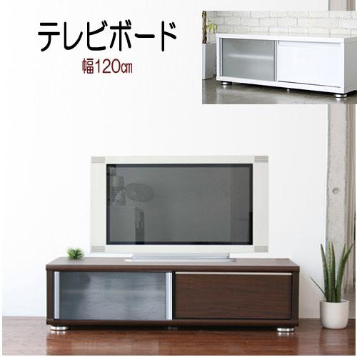 TV台 テレビボード 幅120cm(ストーム120PZTV)gr189[tw]