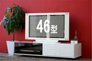 真っ白いワイドなテレビボードTV台(シュール120)gr283-7[送料無料][01]