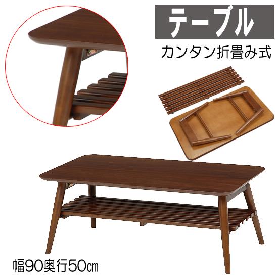 リビングテーブル(mt-6921)ht384-1[fv]