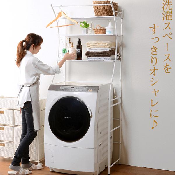洗濯機ラック ハンガーポール付 アイアン 幅75cm(kcc-3028)ht398-8[tw]