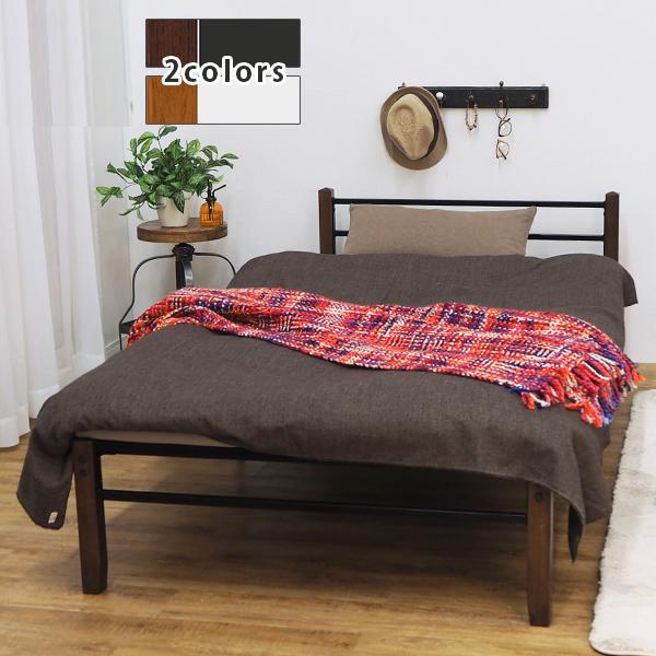 シングルベッド 天然木脚 アイアンメッシュ床 幅99cm マット別(kh-3087)ht621-1[tw]