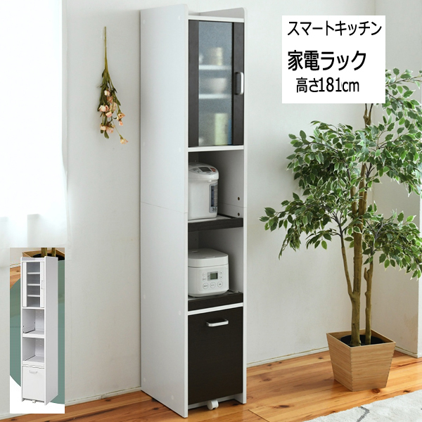 すきま家電ラック ミニ食器戸棚 幅32.5高さ181cm (fkc-1533)jk607-2[tw]