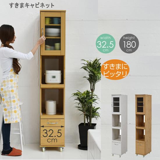 キッチンラック 超スリム 幅32.5高180cm ダブルスライド棚(FLL-0068)jk567-36[01]