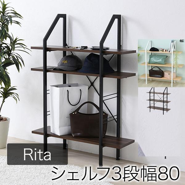 インテリアシェルフ 幅80~103cm(drt-1003)jk591-2[01]