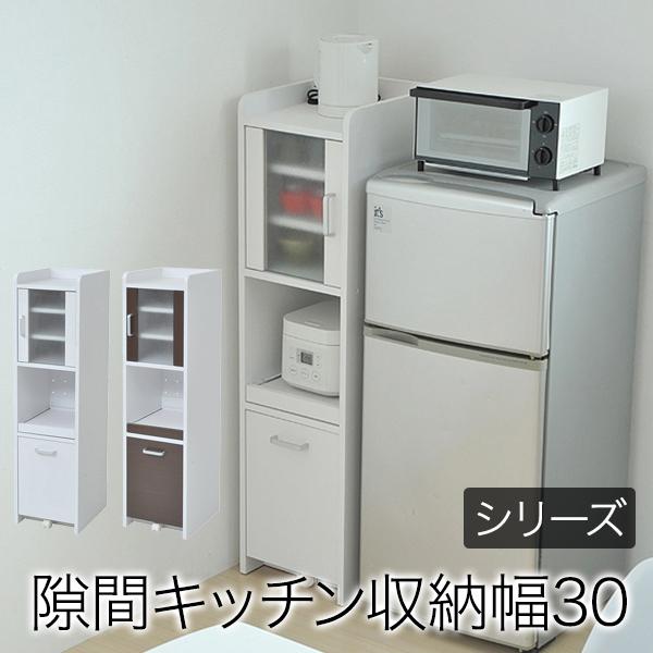 すきま食器棚 キッチンラック 幅32.5cm(fkc-0645)jk593-4[01]