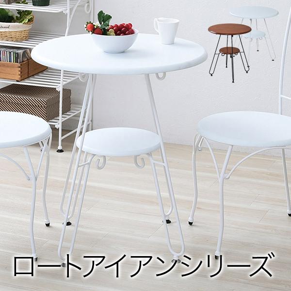円形テーブル アイアンカフェテーブル クラシック風 ロートアイアン 直径57cm ダイニングテーブル(iri-0051)jk175-2[01]