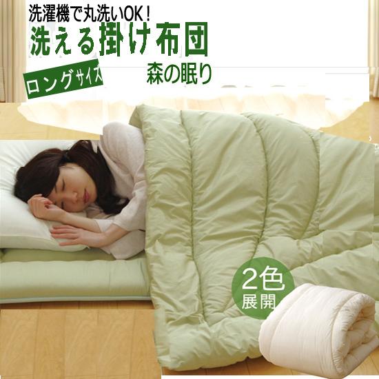 洗える掛け布団 ダブルロング(森の眠り)kh101kake-d(代引不可)[01]
