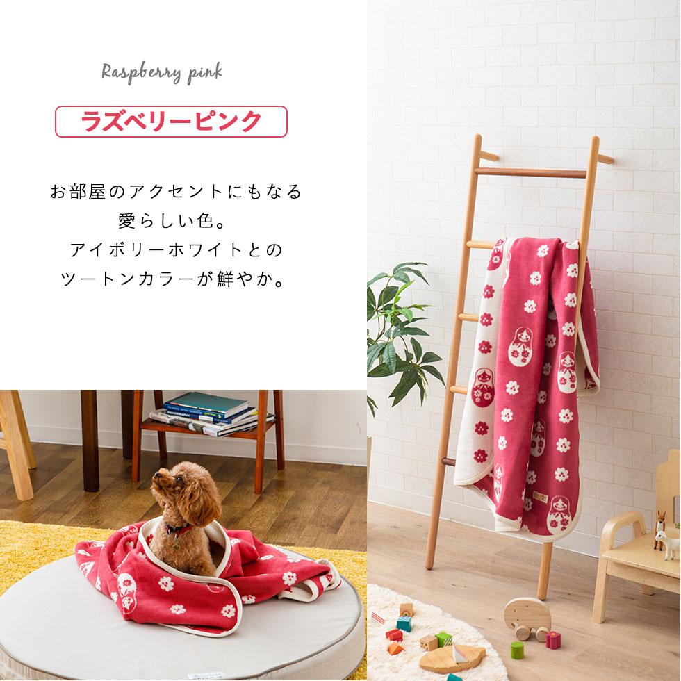 綿毛布 ペット用毛布 ペット用品 ペット 犬 猫 日本製 マトリョーシカ綿毛布 コットンブランケット マトリョーシカ毛布 かわいい綿毛布 もうふ モウフ あったか ブラウン ピンク エムール