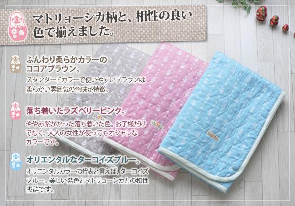 由日本娃模式雙織紗地板半雙大小精製的棉填充所有季節 eMule 蒸renai 娃紗布雙層紗布鋪路墊床上墊表省掉