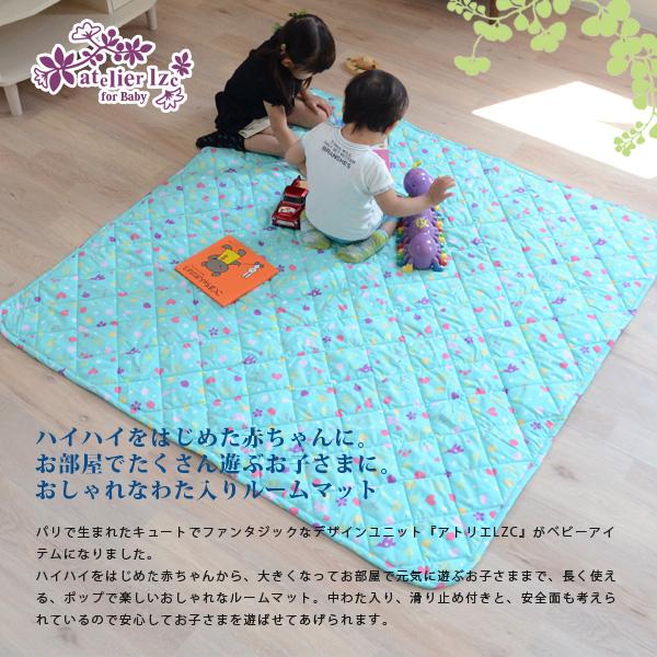 EMOOR CoLtd Rakuten Global Market Baby play mat roommate rag