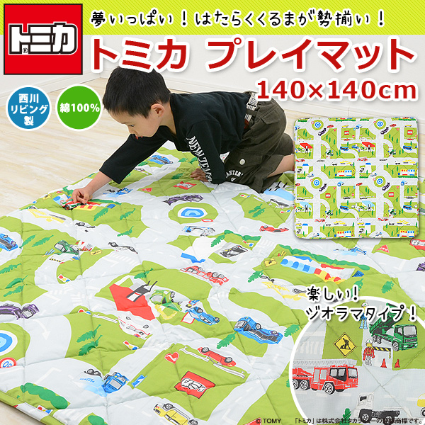 double best rug crawling sides baby soft sports under mat kids game gift play nb children mats product carpet toy