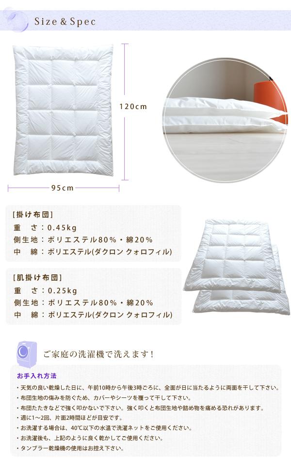 耐水洗耐水洗在日本裸体床分别可洗婴儿床上用品被子婴儿被子-林恩-95 x 120 厘米 2 婴儿婴儿可洗婴儿床上用品被子皮肤被子合成耐水洗 eMule