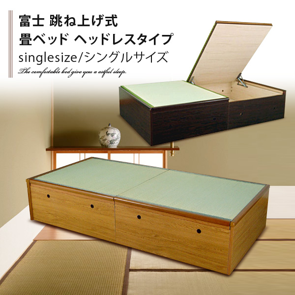 Is A Japan Made A400M Tatami Bed With 2 Cups Large Storage Space Under The  Bed. Large Size Futon In Everyday Use Can Be Stored Whole.