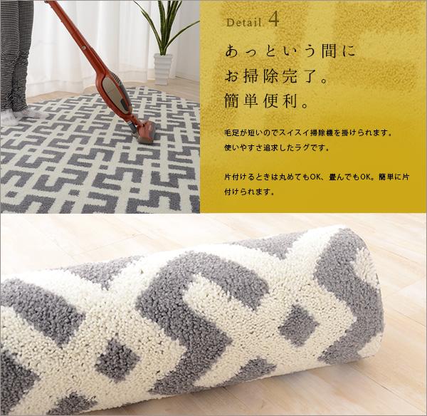 """耐水洗设计塔夫脱滞后""""关闭""""M 大小 45 x 120 厘米几何图案马特超细纤维地暖热地毯的地板采暖的塔夫脱簇绒地毯清洗 eMule"""
