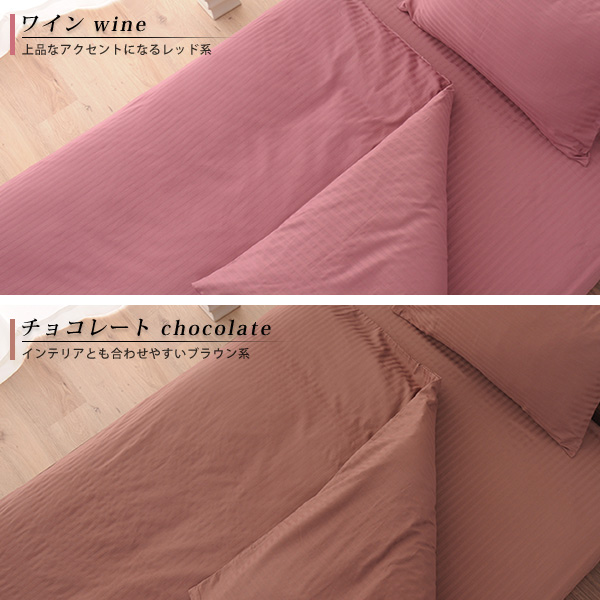 日本制造的条纹缎面拟合表女王大小床表床罩框床单床垫盖酒店风格