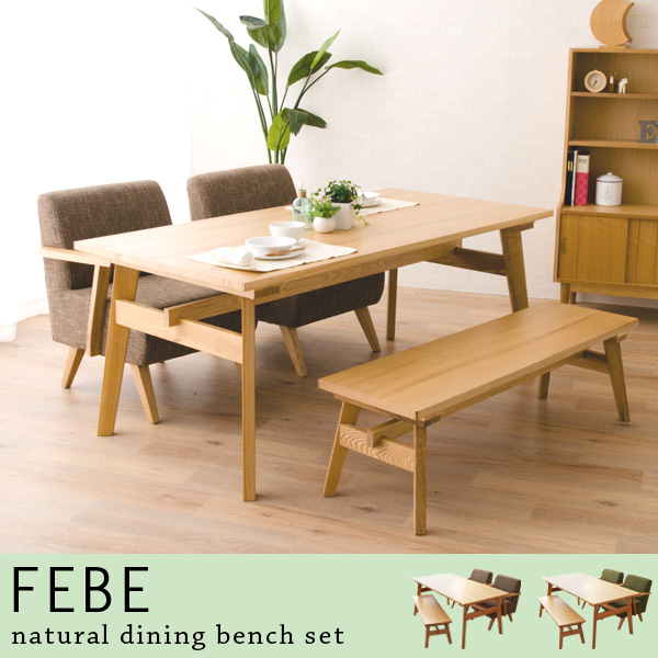 Superior Sofa X 2 Leg Bench Scandinavian Mid Century Table 4 For Simple Natural  Dining Set Dining 4 Piece Set Dining Table One Seat Dining Café New Emir