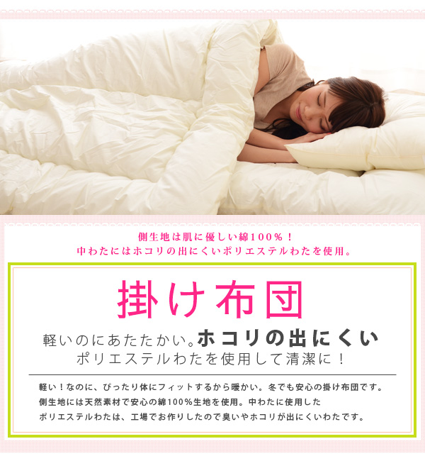 Insufficient light compact and space duvet set single made in Japan quilt mattress pillow quilt set pair fabric Orchestra bedding set lightweight bunk bed folding bed folding bed set bedding new eMule