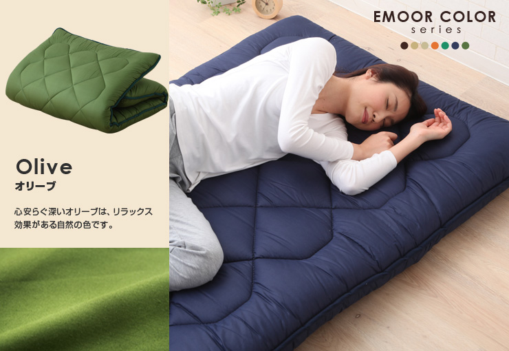 Futon Mattress Bed Cooling Mat Tick Prevention New Life With エムールカラー Pole Thickness