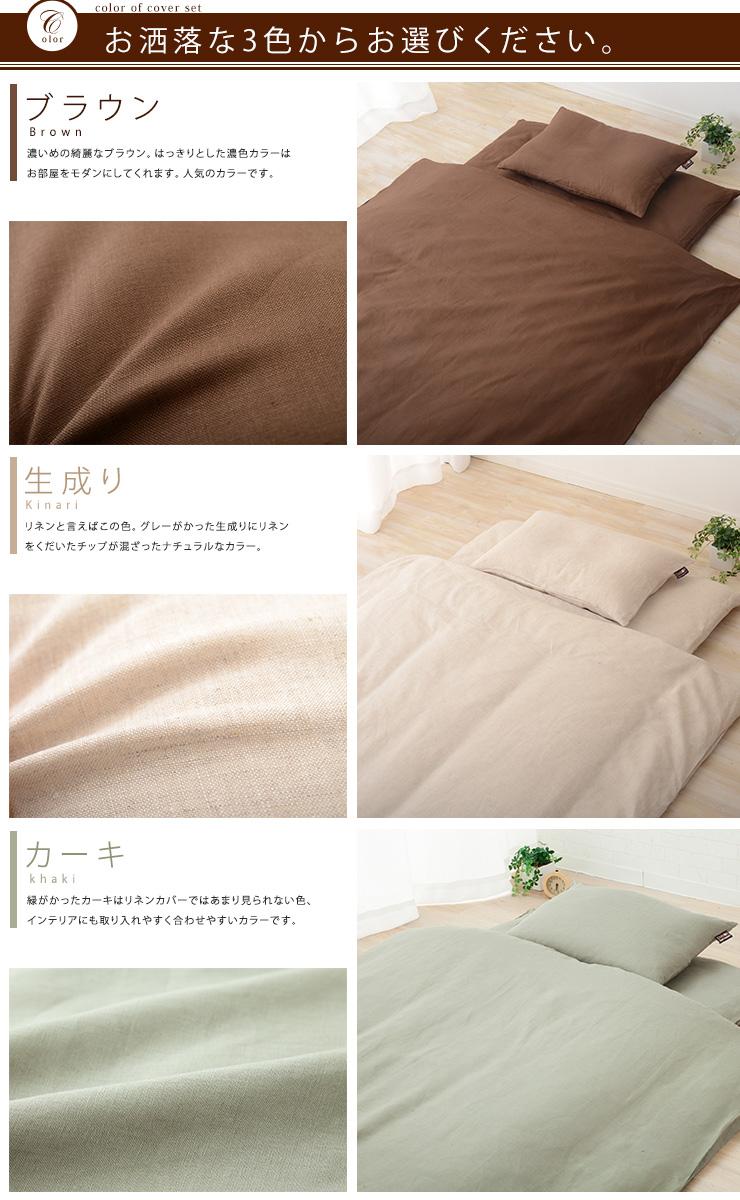 亚麻 100%枕盖枕头盖枕头案例 43 x 63 厘米枕套亚麻亚麻亚麻宾馆式枕棕色白色 eMule