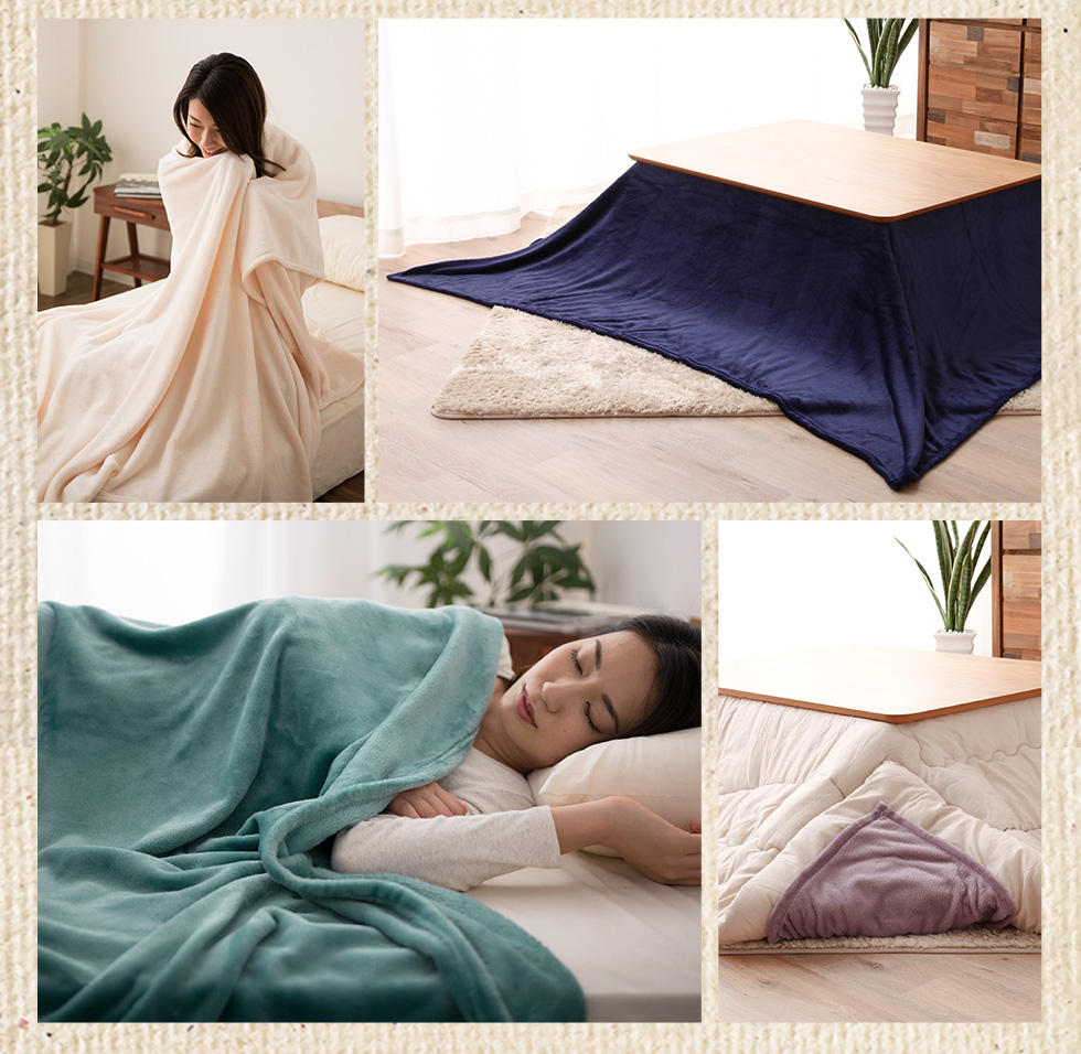 Microfiber saving space for snuggling in squares throw blanket 80 x 80 cm around the kotatsu body adapt (kotatsu for being hung kotatsu cover kotatsu comforter kotatsu kotatsu energy saving energy saving somebody?) eMule