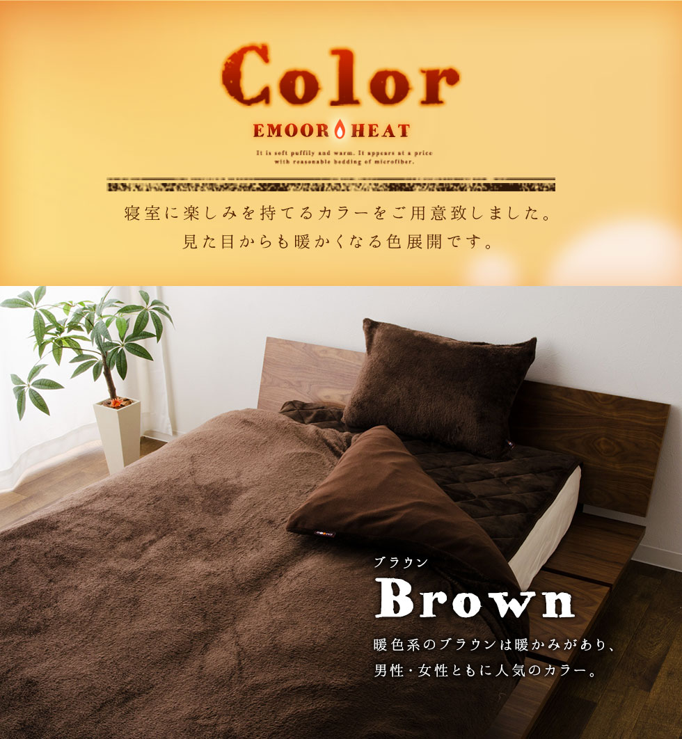 queen cover garden product full size suede futons suedette peat overstock free home shipping solid somette today futon