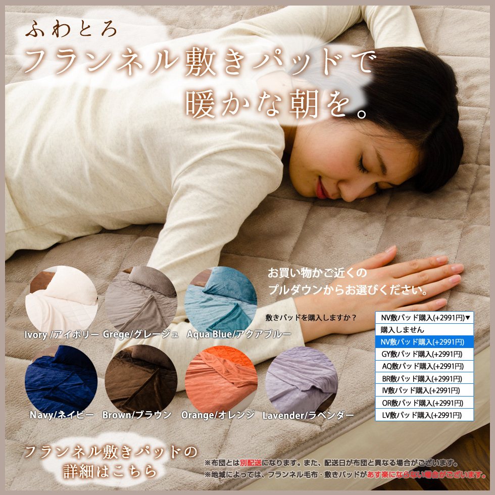 """强大顶 2 日本做了床床集半两倍大小""""Classe""""皇帝设置羽绒被 3 点集设置的布乐团被褥被褥床上用品一套被子床垫枕头 Dani 预防防螨昆虫抗菌吗? 新 Emir"""