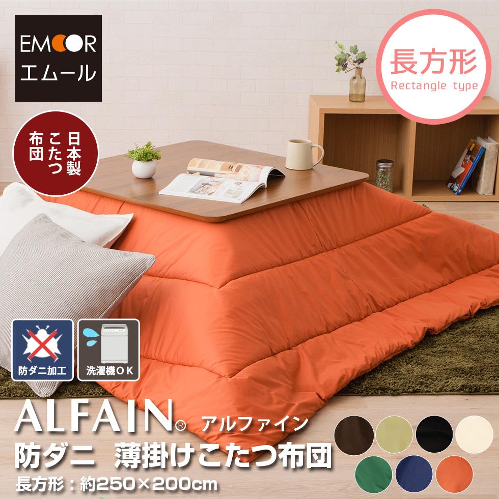 ikea futon cover washing instructions